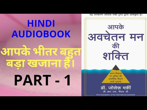 Power Of Subconscious Mind Pdf In Hindi