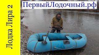 видео УЗЭМИК Омега-21