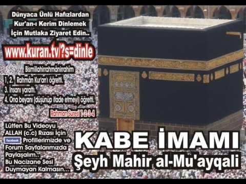 Rahman Suresi - Kabe imamı Şeyh Mahir al-Mu'ayqali