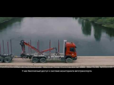 """Опыт эксплуатации техники Scania от группы компании """"УЛК"""" в лесной промышленности"""