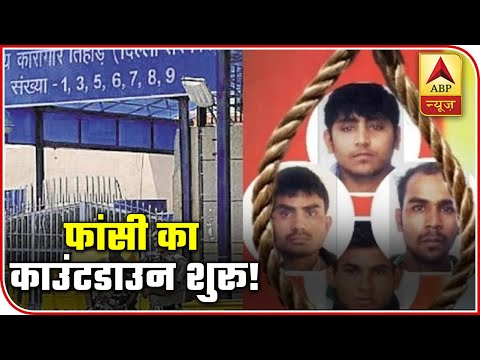 Tihar Seeks Hangman From UP For Nirbhaya Convicts | ABP News