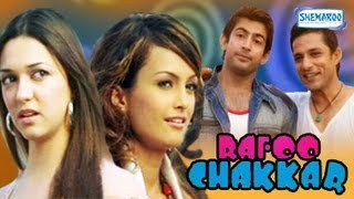 Rafoo Chakkar - 2008 - Nauheed Cyrusi - Yudishtir Urs - Full Movie In 15 Mins