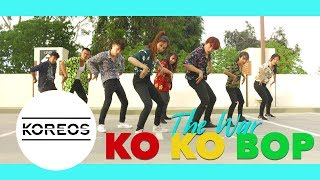 Video [Koreos] EXO 엑소 - Ko Ko Bop 코코밥 Dance Cover 댄스커버 download MP3, 3GP, MP4, WEBM, AVI, FLV Oktober 2017