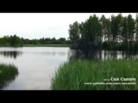 Переваловский карьер, пруд недалеко от деревни