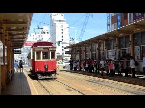 函館市電 Japan Hakodate City Tram ( Street Car ) 箱館ハイカラ號 Haikara 39