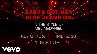 Mel McDaniel - Baby