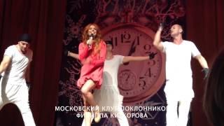 Анастасия Стоцкая -Ночь подруга
