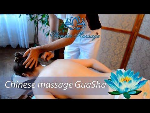 Chinese massage GuaSha #1 | Китайский массаж ГуаШа #1