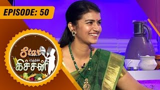 Star Kitchen – | (28/08/2015) | Actress Sri devi Special Cooking