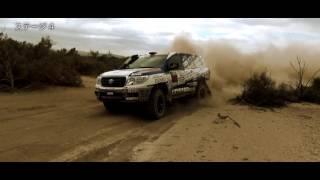 [TLC OFFICIAL] Dakar Rally 2017 ~TLC総集編~