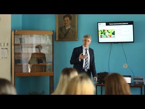 Всеволод Мишурин (ЦБТ-Днепр) рассказал студентам, как достичь успеха