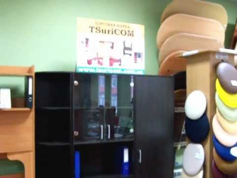 Офисные шкафы TsuriCom СК48,СК92,СК81