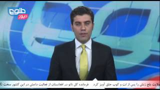 TOLOnews 10PM News 24 May 2015 / خبرهای ۱۰ طلوع نیوز ۳ جوزا ۱۳۹۴