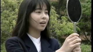 吉沢瞳 1992.