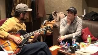 スキマスイッチ「冬の口笛 produced by SPECIAL OTHERS」レコーディング映像