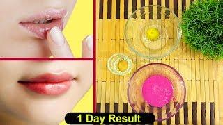Get Soft Pink Baby Lips 100% Naturally - Lighten Dark Lips Instantly Urdu Hindi