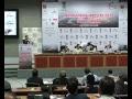 Speaking at Indian Mining Industry 2030 - Way Forward, New Delhi