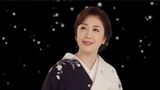 伍代夏子 - 花つむぎ