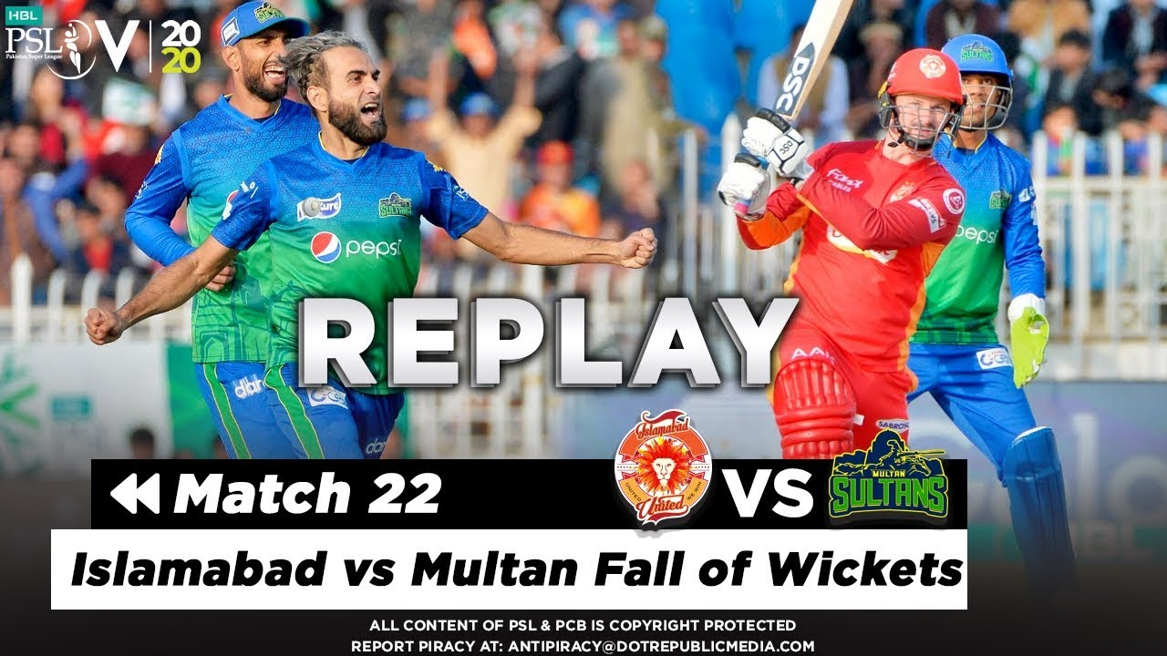 Islamabad vs Multan Fall of Wickets | Islamabad United vs Multan Sultans | Match 22 | PSL 2020