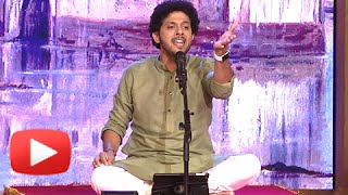 Download Hindi Video Songs - National Award Winner Mahesh Kale Performs At Zee Natya Gaurav 2016 | He Surano Chandra Vha
