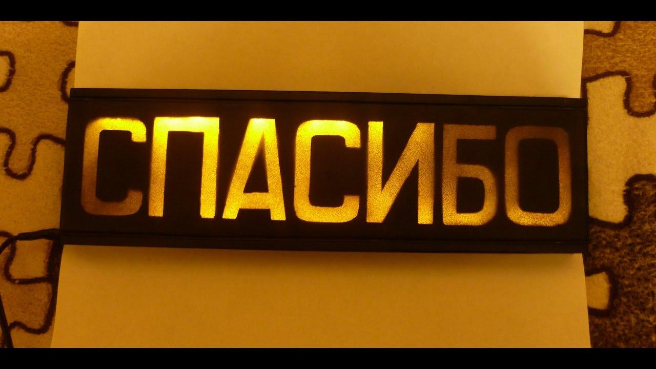 Изготовление печатей и штампов на заказ в Москве 99