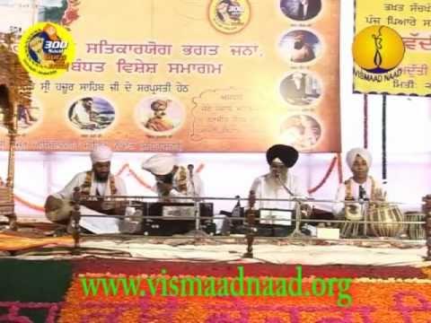 300 Sala AGSS 2008 Prof Paramjot Singh Ji