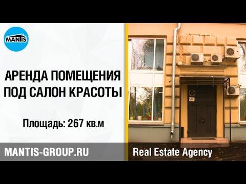 Форма договора аренды земельного участка подчинена общим нормам ст.