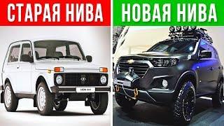 Новая НИВА, ЖДАЛИ ДОЛГО А ЧТО В ИТОГЕ ? Lada 4x4, Нива NG, Нива 3.