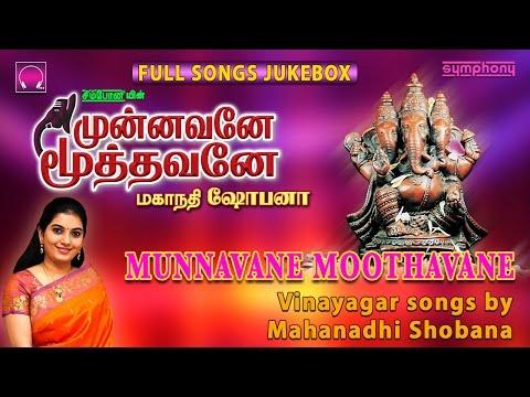 Munnavane Moothavane | Mahanadhi Shobana | Vinayagar Jukebox