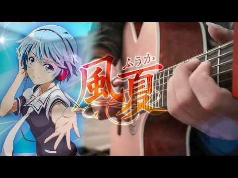 fuuka - climber's high ! op fingerstyle guitar cover