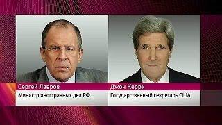 Урегулирование в Сирии стало темой телефонных переговоров С. Лаврова и Дж. Керри.