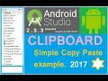 Android clipboard example. Copy Paste tutorial. Android studio tutorial. (NEW)