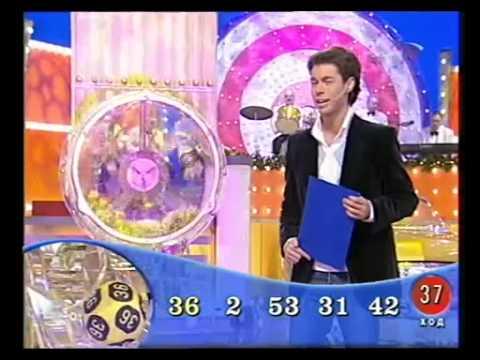 lotereya-na-tv