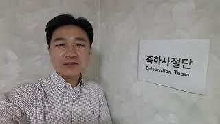 [구독 과 좋아요 해주세요!] 2월18일 #동방신기 #최강창민 생일축하합니...