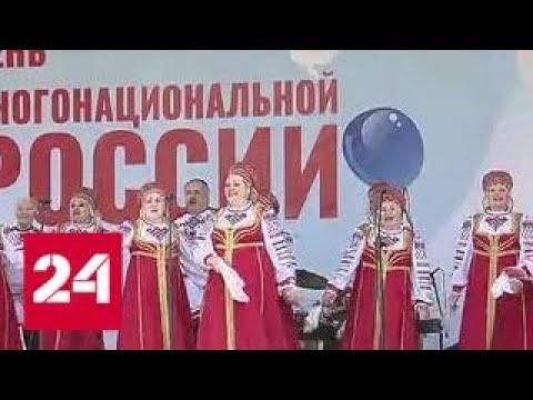В Минске празднуют День России - Россия 24