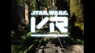 Star Wars VR Trailer