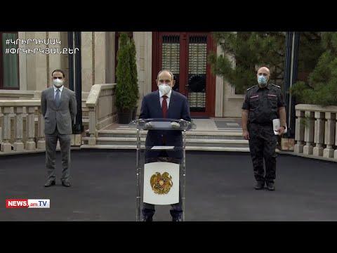 Հրաժարական տա կորոնավիրուսը. Փաշինյանը՝ հնարավոր հրաժարականների մասին