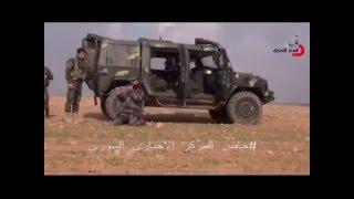 ريف حلب الشرقي : معارك الجيش السوري و السيطرة على تل مكسور والمزاع المحيطة + صور لقتلى داعش