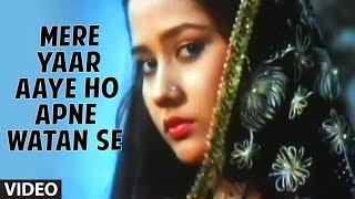 Mere Yaar Aaye Ho Apne Watan Se Full Song | Yaadon Ke Mausam | Kiran Kumar, Vikrant