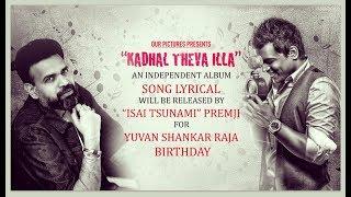 Kadhal Theva Illa Lyrical Video Song | Venkat Chris | Naanga Vetti Pasanga