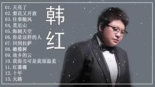 Han Hong (singer) - WikiVisually