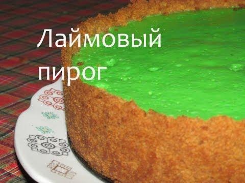 Тыквенный кекс с брусникой