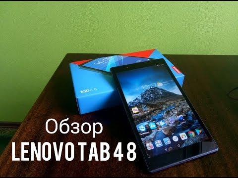 Обзор бюджетного планшета Lenovo Tab 4 8