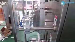 PM 190H L2 Double Lane VFFS Stick Packing Machine