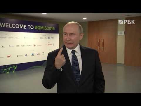 Путин выступил против санкций в отношении Грузии.