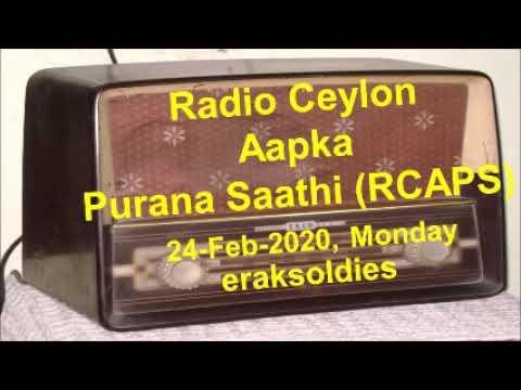 Radio Ceylon 24-02-2020~Monday Morning~02 Film Sangeet - Sadabahaar Geet - Part-A