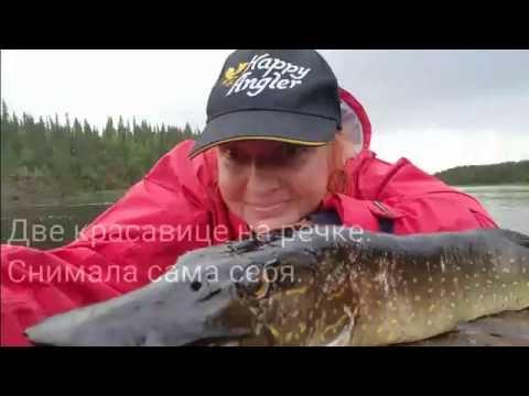 видео рыбалка на семгу на кольском полуострове