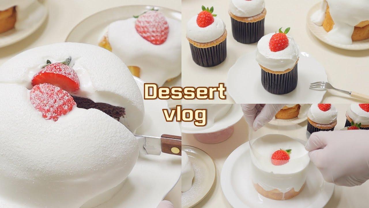 👩🏻🍳🍓딸기 디저트 특집:딸기 생크림 쉬폰 케이크 ,딸기 초코 케이크 :Strawberry dessert vlog