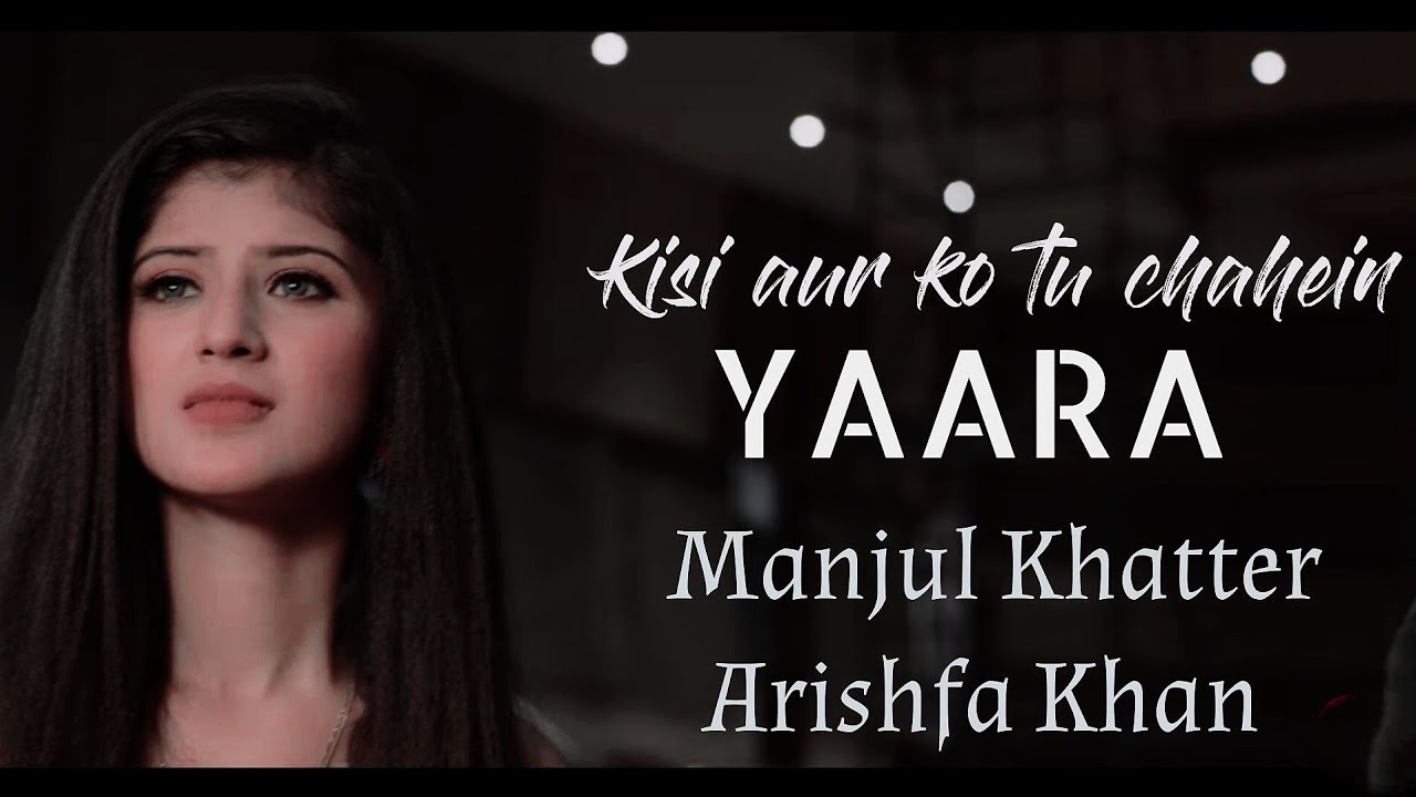 YAARA LYRICS - Mamta Sharma | Manjul, Arishfa Khan