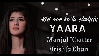 YAARA LYRICS - Mamta Sharma | Manjul, Arishfa Khan
